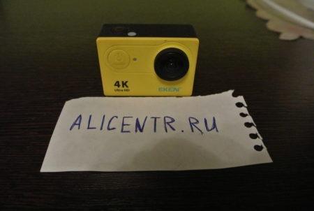 Экшн камера Eken h9 Ultra HD 4k