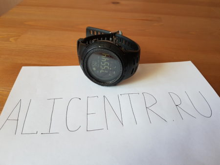 Часы Skmei Smart Watch