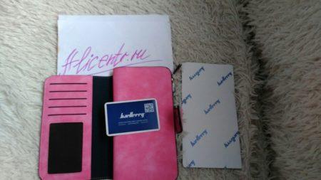 Женский розовый кошелёк Baellerry