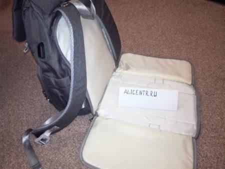 Рюкзак-органайзер для мамы и ребёнка SUUTOOP