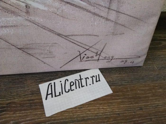 Большая модульная картина на стену с Алиэкспресс