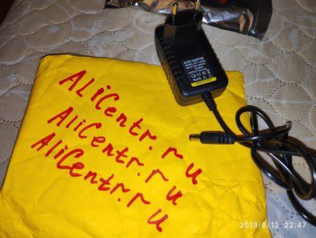 Светодиодная лента SMD 2835 с пультом управления и Wi-Fi