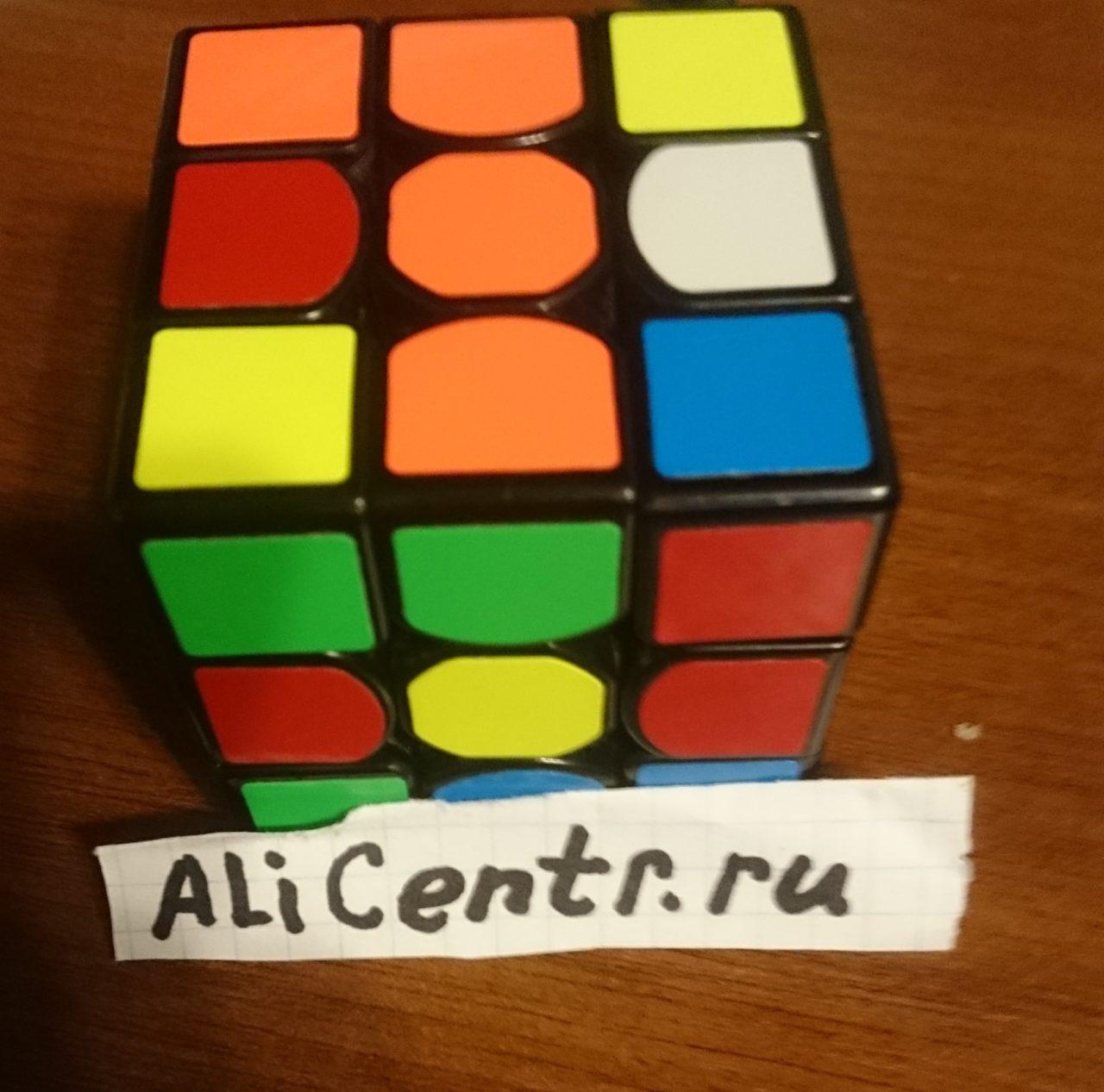 Кубик-рубика MoFangGe QiYi thunderclap v2