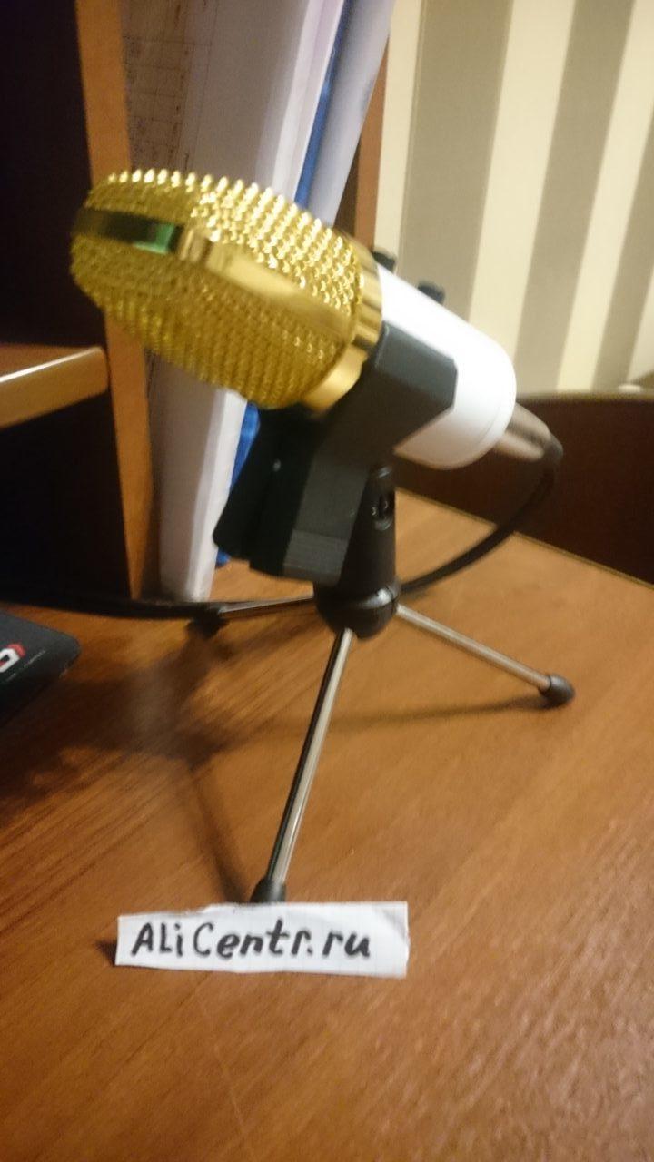 Микрофон на штативе треноге на компьютерном столе