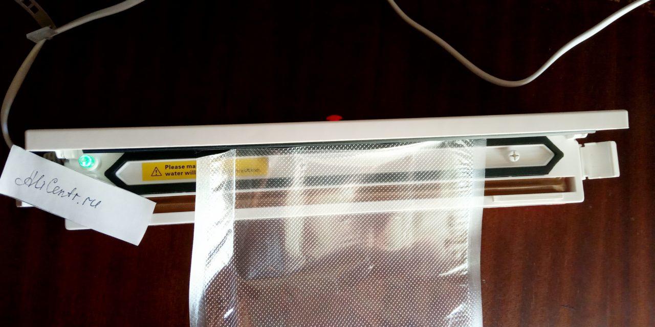 Вакуумный упаковщик - вакууматор Tinton Life