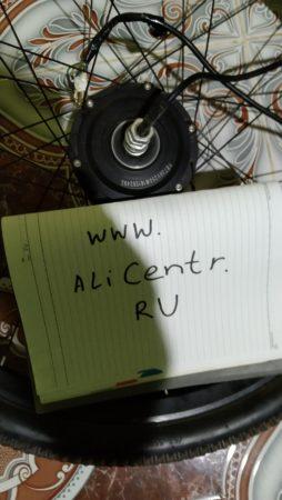 """Электроколесо на горный велосипед 26"""""""